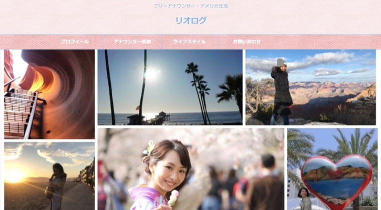 白石理央さん_ブログ画像