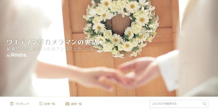 dapandaさん_ブログ画像