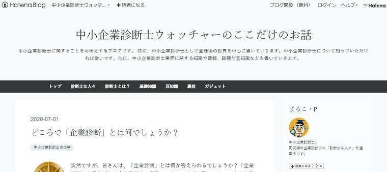 まるこ・Pさん_ブログ画像