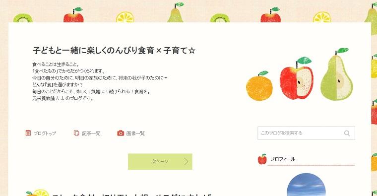 たまさん_ブログ画像