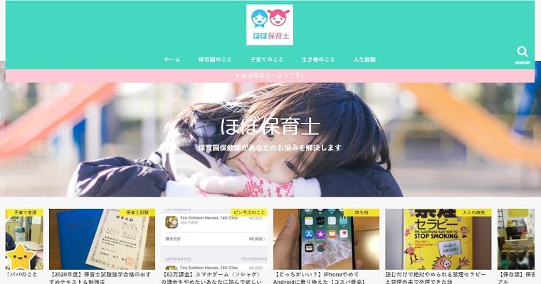 今川先生_ブログ画像