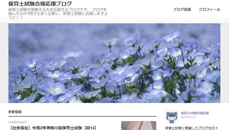 トウコさん_ブログ画像