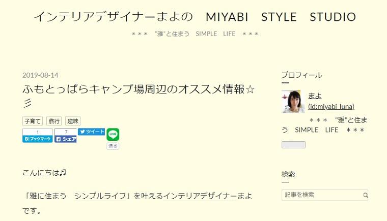 まよさん_ブログ画像