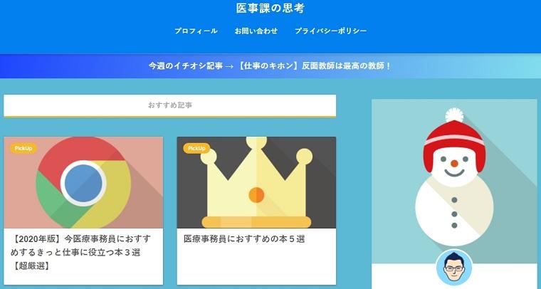 トシさん_画像
