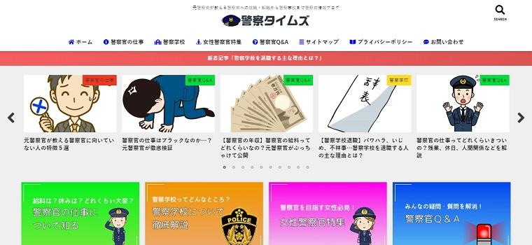 藤田悠希さん_ブログ画像