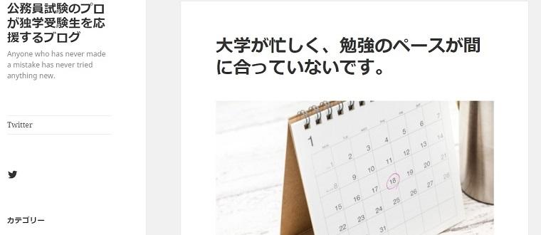 関野喬さん_ブログ画像
