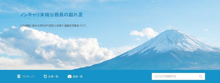 ありのこさん_ブログ画像