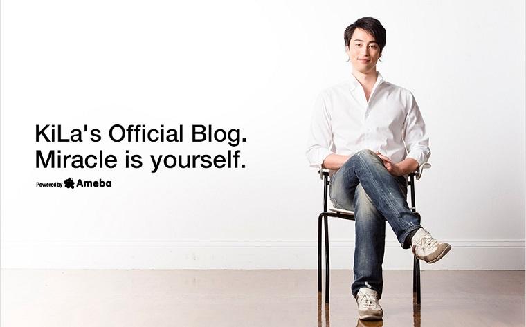 KiLaさん_ブログ画像