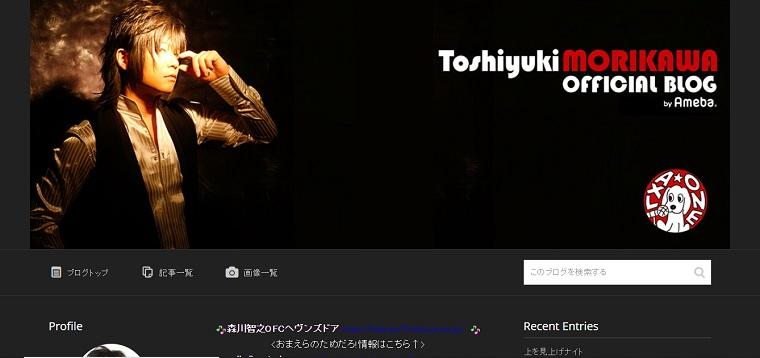 森川智之さん_ブログ画像
