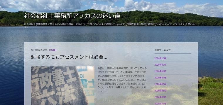 篠原さん_ブログ画像