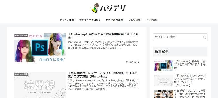 ASK(@ASK84032731)さん_ブログ画像