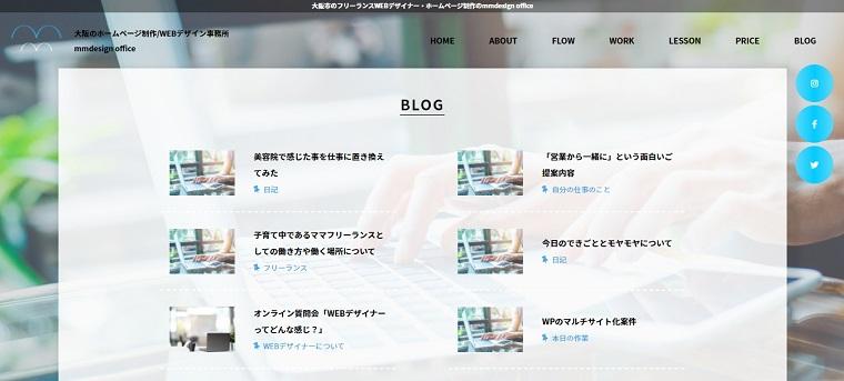 村田真利絵さん_ブログ画像