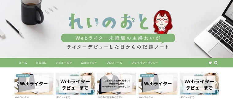 仲水れいさん_ブログ画像