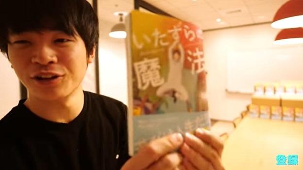 SUSHI RAMEN【Riku】さん_画像