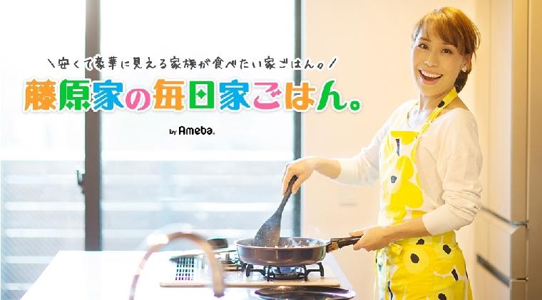 藤原美樹さん_ブログ画像